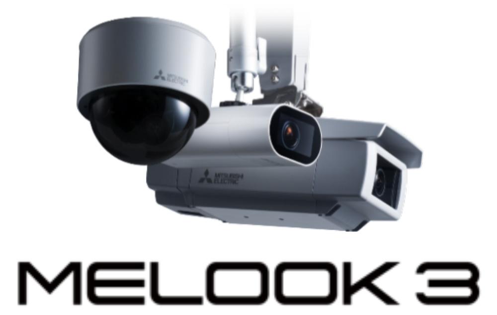 商品画像:監視カメラシステム